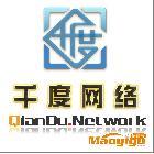 供应千度西安网站建设公司 专业网站制作