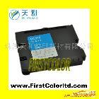 供应兼容理光Ricoh GC21H/GC31H高容量墨盒 理光墨盒 GX3000