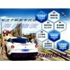 广州至乌鲁木齐私家车托运-广州至乌鲁木齐小轿车运输公司