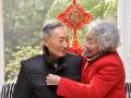 成都最高龄夫妻走过70个情人节 曾一见钟情
