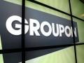 Groupon第四季度净亏损8120万美元 同比持平