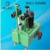 山东日照 厂家预应力张拉设备  预应力油泵机械