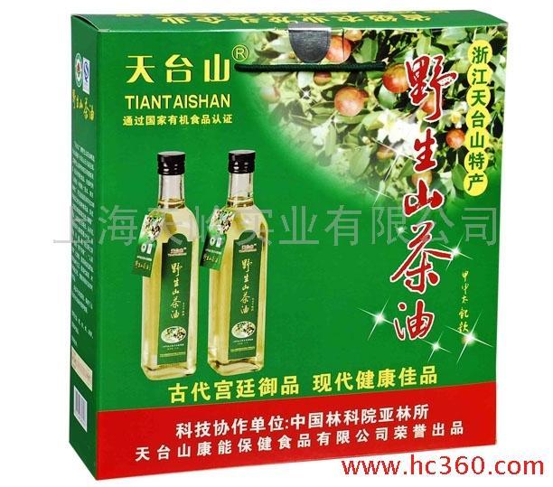 供应康能牌野生山茶油2瓶装